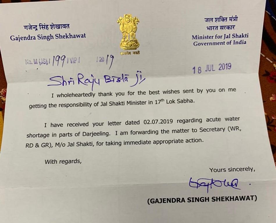 Response - Jal Shakti Ministry