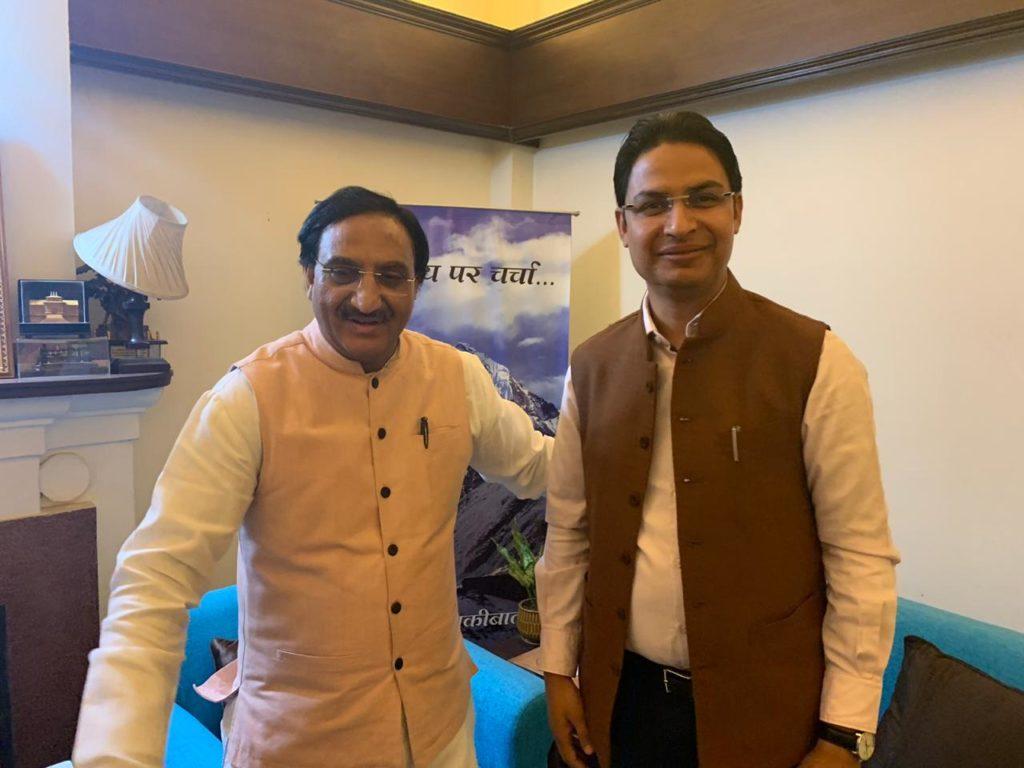 Raju Bista, Darjeeling MP Meets MHRD Ramesh Pokhriyal