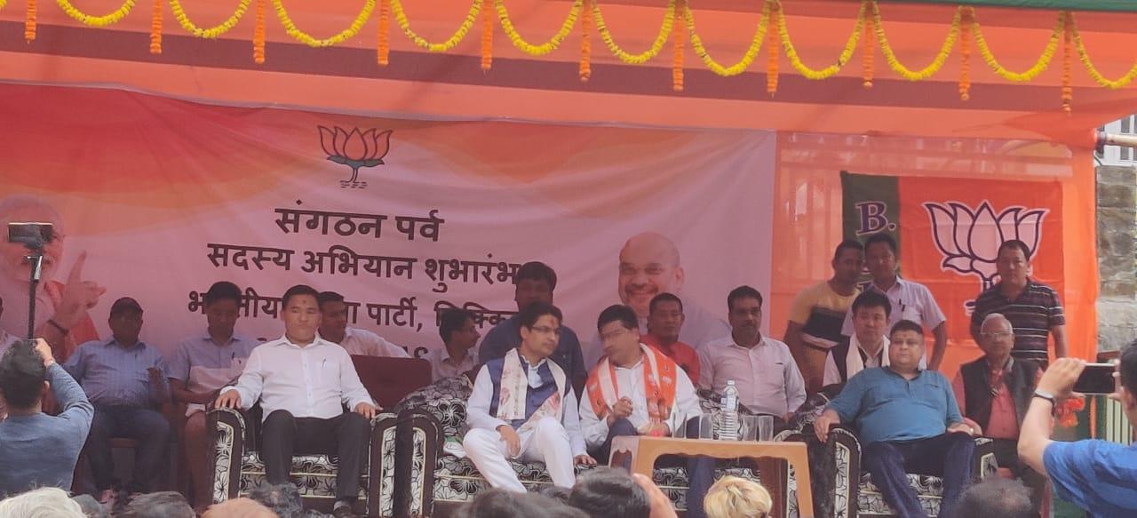 BJP Sadasyata Abhiyaan - Sikkim