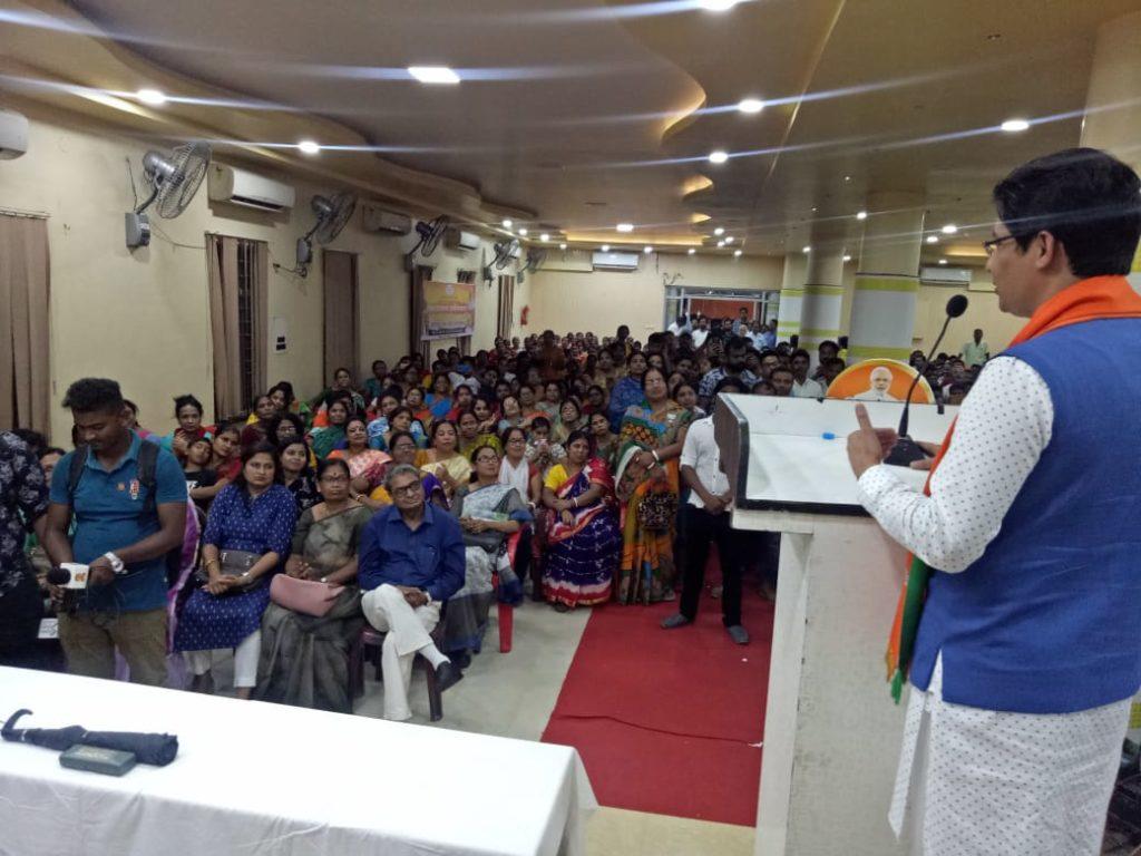 BJP Membership Drive - Siliguri