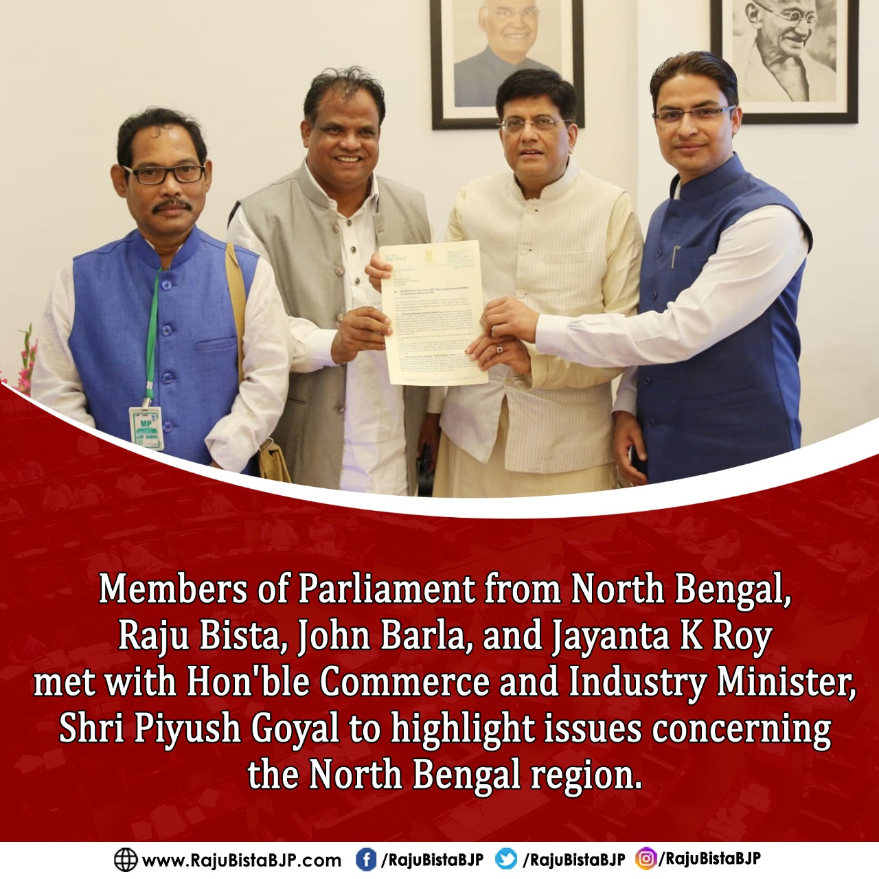 North Bengal MPs meet with Piyush Goyal Union Minister of Railways and Commerce