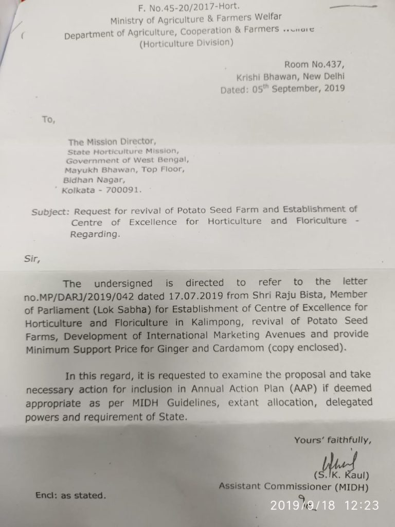 Narendra Tomar Ji - Response to Raju Bista